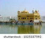 amritsar  punjab  india  april...   Shutterstock . vector #1025337592
