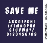 save me font. decorative... | Shutterstock .eps vector #1025364832