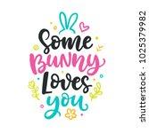 some bunny loves you. seasonal... | Shutterstock .eps vector #1025379982