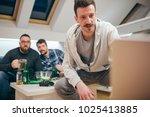 group of friends watching sport ... | Shutterstock . vector #1025413885