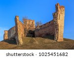 the slimnic fortress on the... | Shutterstock . vector #1025451682