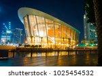 downtown  dubai  uae   1 19... | Shutterstock . vector #1025454532