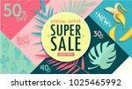 super sale banner. special... | Shutterstock .eps vector #1025465992