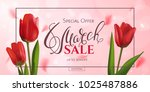 vector romantic template of... | Shutterstock .eps vector #1025487886