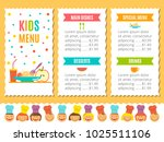 kids menu template | Shutterstock . vector #1025511106