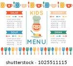 kids menu template   Shutterstock . vector #1025511115