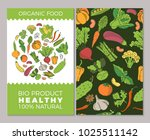 cards with vegetables | Shutterstock . vector #1025511142