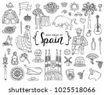 vector set with hand drawn... | Shutterstock .eps vector #1025518066