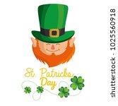 leprechaun saint patrick day... | Shutterstock .eps vector #1025560918