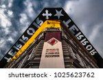 budapest  hungary   february 16 ...   Shutterstock . vector #1025623762