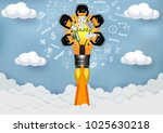 lamps launch to the sky.... | Shutterstock .eps vector #1025630218