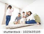 happy three generation family  | Shutterstock . vector #1025635105