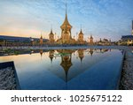 the royal crematorium of his... | Shutterstock . vector #1025675122