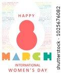 happy international women's day ... | Shutterstock .eps vector #1025676082