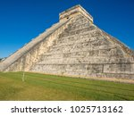 """chichen itza  """"at the mouth of...   Shutterstock . vector #1025713162"""