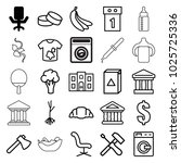 nobody icons. set of 25... | Shutterstock .eps vector #1025725336