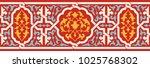 arabic floral seamless border.... | Shutterstock .eps vector #1025768302