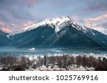 snowy caucasus mountains  the... | Shutterstock . vector #1025769916