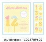 birthday party invitation card  ... | Shutterstock .eps vector #1025789602