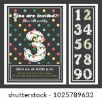 birthday party invitation card  ... | Shutterstock .eps vector #1025789632