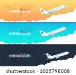 set of passenger airlines... | Shutterstock .eps vector #1025798008