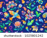 paisley watercolor floral... | Shutterstock . vector #1025801242