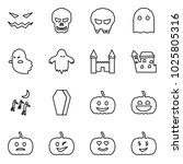 flat vector icon set   scary... | Shutterstock .eps vector #1025805316