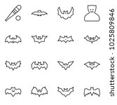 flat vector icon set   bat... | Shutterstock .eps vector #1025809846