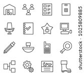 flat vector icon set  ... | Shutterstock .eps vector #1025809885