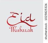 celebrate ramadan and eid... | Shutterstock .eps vector #1025825326