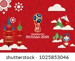 russian red background  world... | Shutterstock .eps vector #1025853046