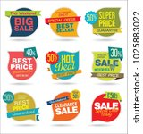 modern sale stickers and tags...   Shutterstock .eps vector #1025883022