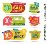 modern sale stickers and tags... | Shutterstock .eps vector #1025883025