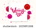 woman s day text design with... | Shutterstock .eps vector #1025891308