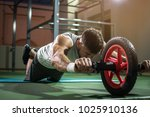 handsome man training with... | Shutterstock . vector #1025910136