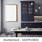 dining room and kitchen...   Shutterstock . vector #1025913832