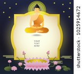 buddha floating on lotus... | Shutterstock .eps vector #1025914672