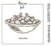 salsa salad sketch vector icon... | Shutterstock .eps vector #1025917018