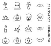 flat vector icon set   grave... | Shutterstock .eps vector #1025927572