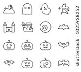 flat vector icon set   zombie... | Shutterstock .eps vector #1025938252