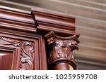 luxurious classic handmade... | Shutterstock . vector #1025959708
