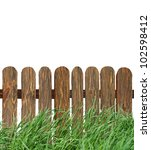 fence with green grass - stock photo