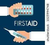 first aid hand with pills and... | Shutterstock .eps vector #1025994748