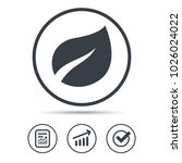 leaf icon. fresh organic... | Shutterstock .eps vector #1026024022