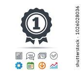award medal icon. winner emblem ... | Shutterstock .eps vector #1026028036