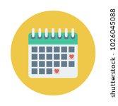 calendar date event heart