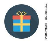 present gift  bonus