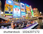 osaka  japan   april 29  2017 ... | Shutterstock . vector #1026207172