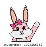 grated adorable female rabbit... | Shutterstock .eps vector #1026266362
