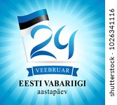 independence day estonia 24...